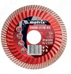 Диск отрезной алмазный MATRIX Professional Turbo Extra